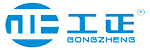 Gongzheng one step ISBM machine Logo